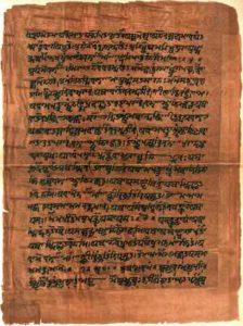 Atharva-Veda samhita